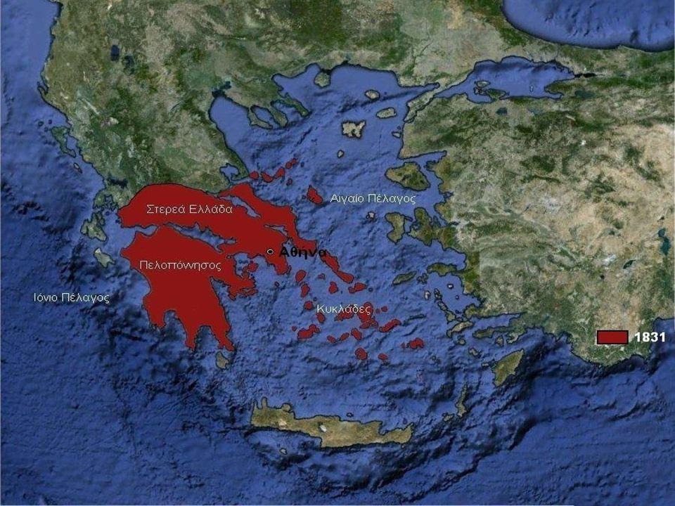 1923 ΜΜε τη Συνθήκη της Λοζάνης, η Ελλάδα χάνει την Αν.