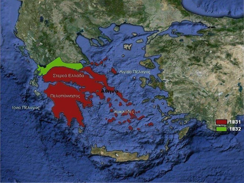 1863  Η Αγγλία παραχώρησε τα Επτάνησα στην Ελλάδα