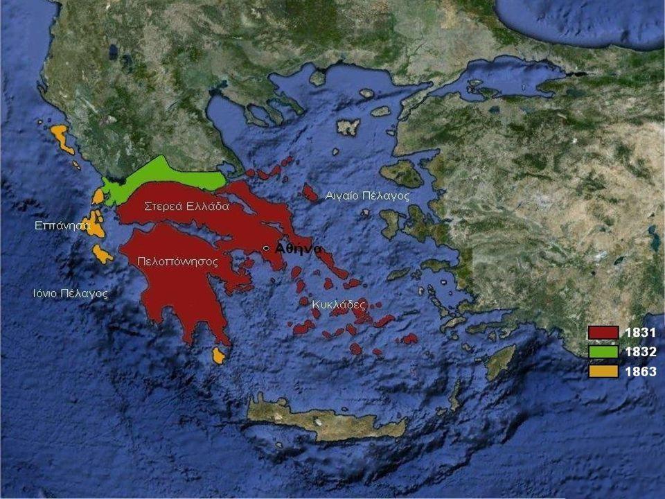 1881  Η Τουρκία παραχωρεί τη Θεσσαλία και ένα μέρος της Ηπείρου στην Ελλάδα