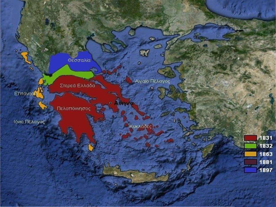 1913  Με τους βαλκανικούς πολέμους η Ήπειρος, η Μακεδονία, η Κρήτη & τα νησιά του Αν.