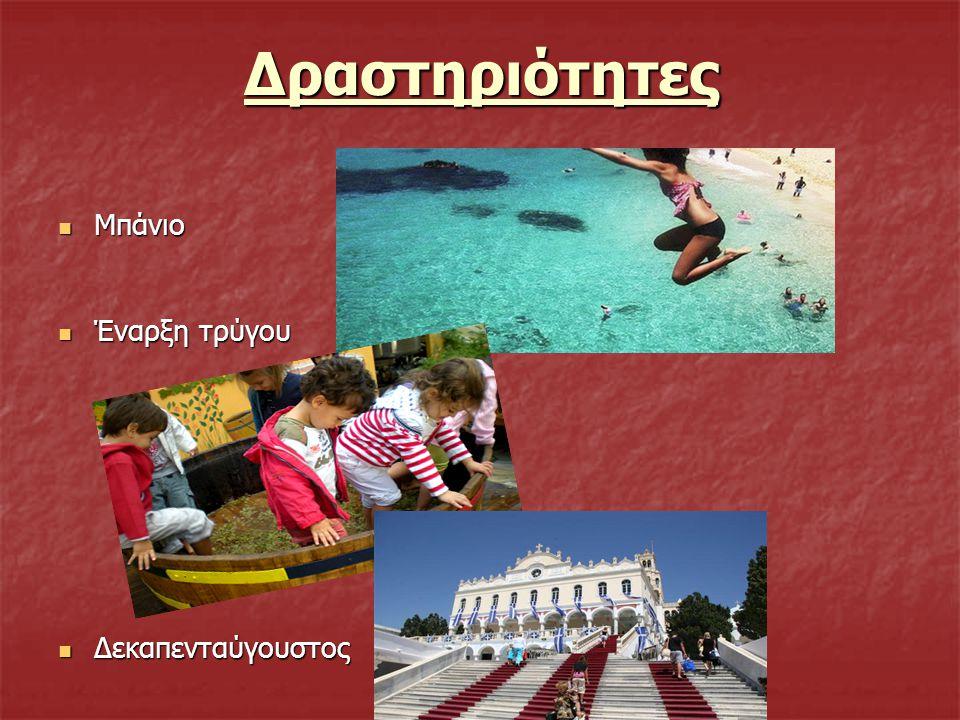 Θαλασσινό μπάνιο Το ελληνικό καλοκαίρι είναι συνυφασμένο με τη θάλασσα.