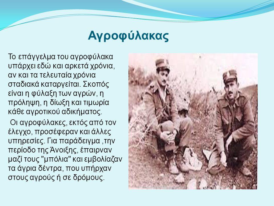 Καπιστράδες Καπιστράδες έλεγαν τους τεχνίτες που κατασκεύαζαν τα καπίστρια, τις μεσιές και τους καπ(ου)λοδέτες, δηλαδή τα λουριά που περνούν από τα καπούλια του ζώου και συγκρατούν το σαμάρι.