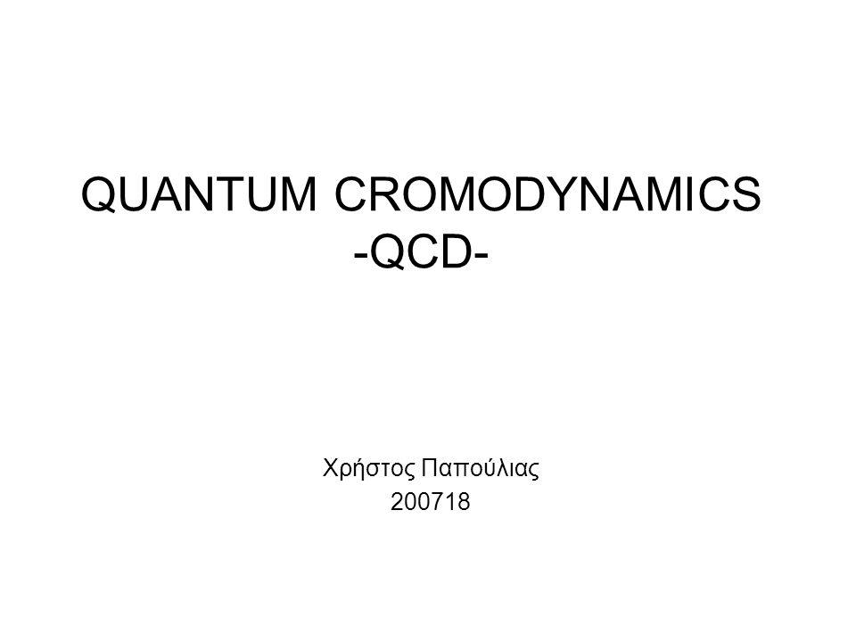 QUANTUM CROMODYNAMICS -QCD- Χρήστος Παπούλιας 200718