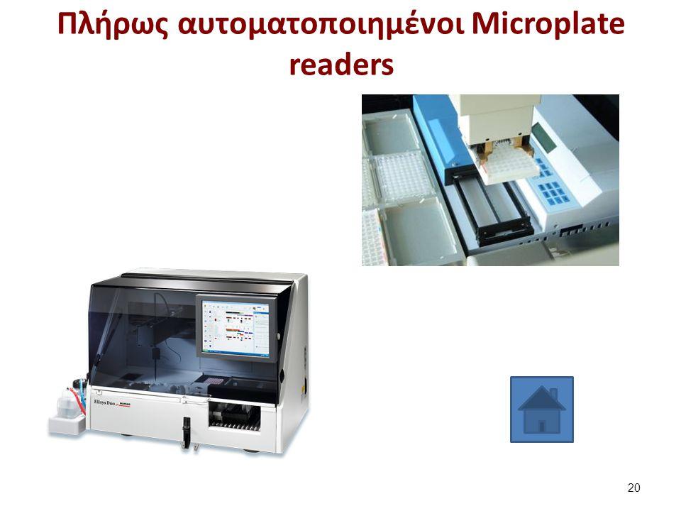 Πλήρως αυτοματοποιημένοι Microplate readers 20