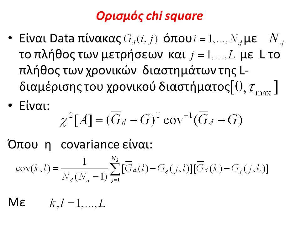 Ορισμός chi square Είναι Data πίνακας όπου με το πλήθος των μετρήσεων και με L το πλήθος των χρονικών διαστημάτων της L- διαμέρισης του χρονικού διαστήματος Είναι: Όπου η covariance είναι: Με