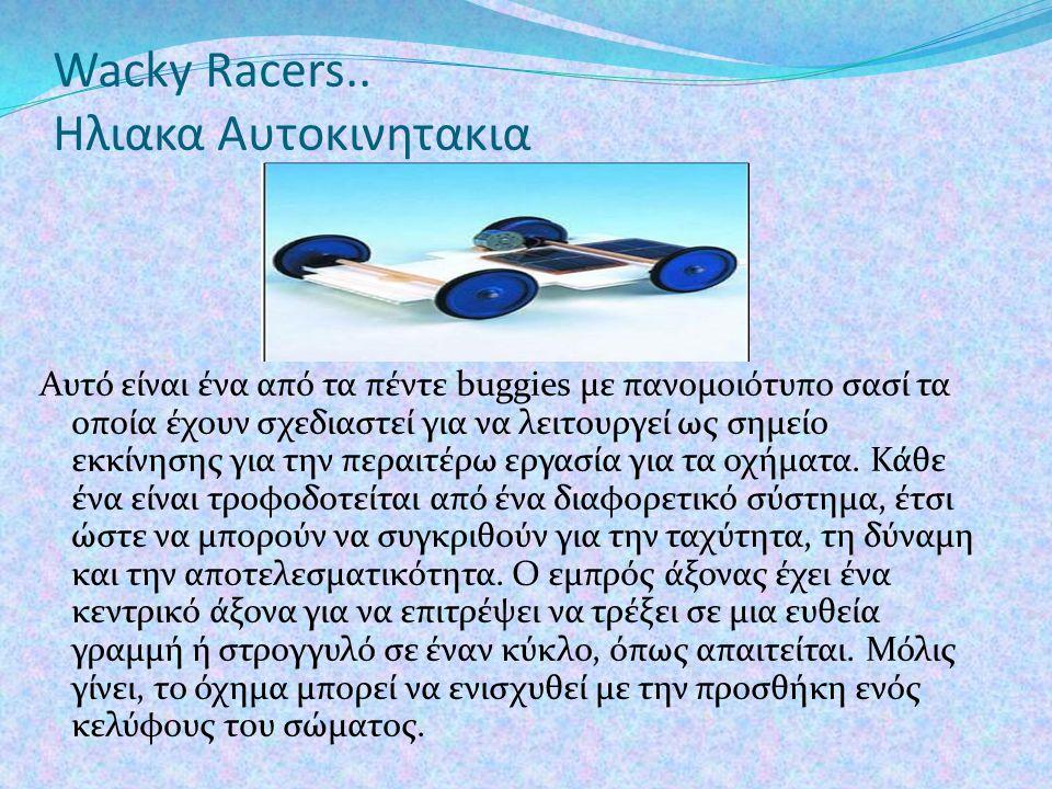 Wacky Racers..