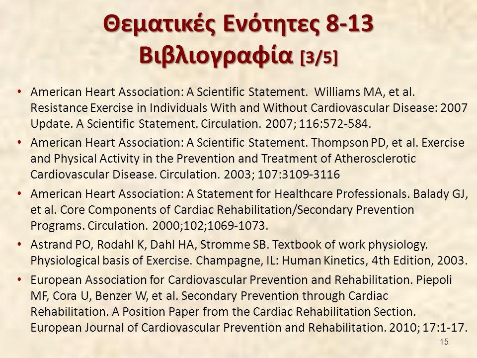 Θεματικές Ενότητες 8-13 Βιβλιογραφία [3/5] American Heart Association: A Scientific Statement. Williams MA, et al. Resistance Exercise in Individuals