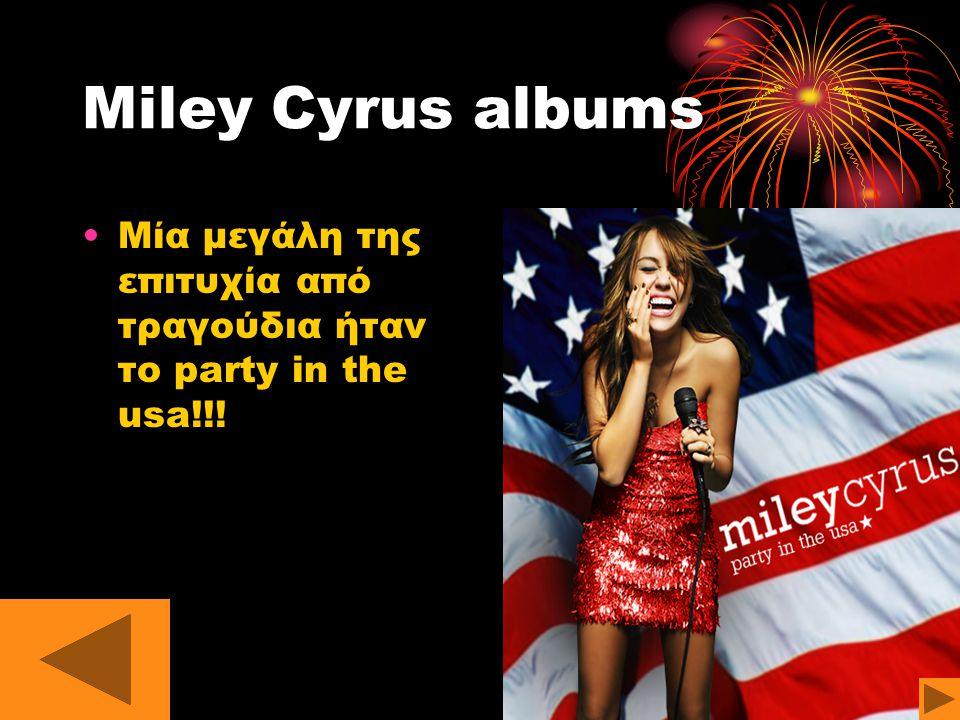 Miley Cyrus albums Μία μεγάλη της επιτυχία από τραγούδια ήταν το party in the usa!!!