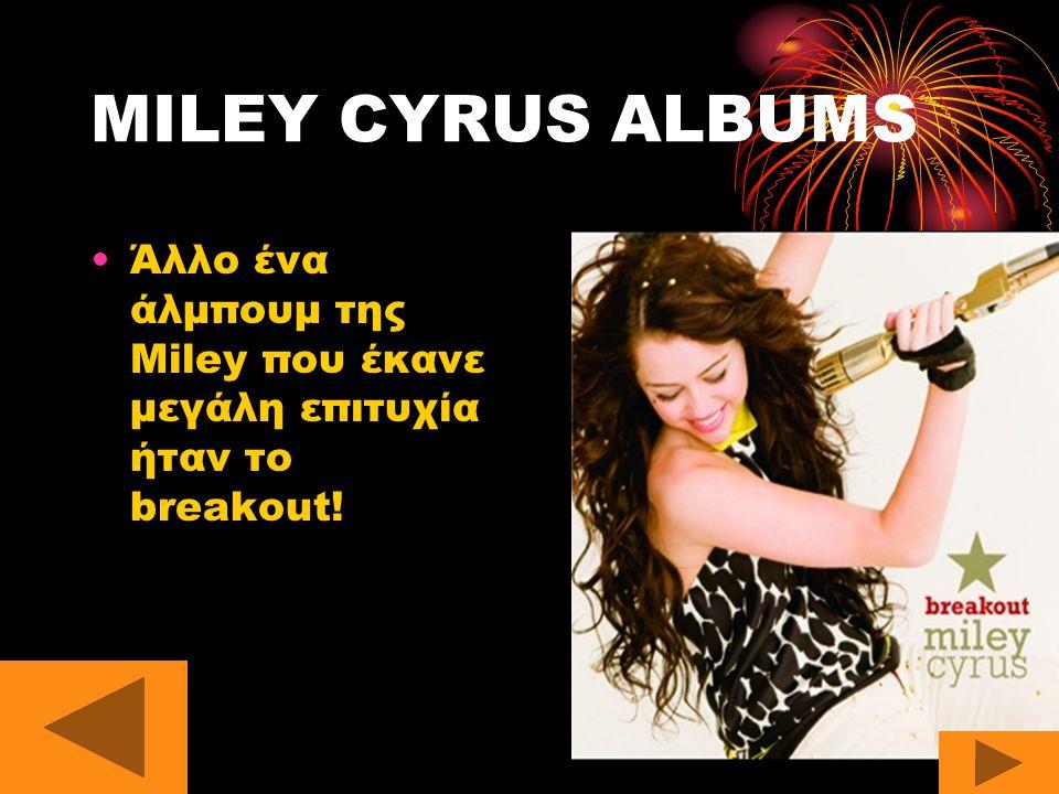 MILEY CYRUS ALBUMS Άλλο ένα άλμπουμ της Miley που έκανε μεγάλη επιτυχία ήταν το breakout!