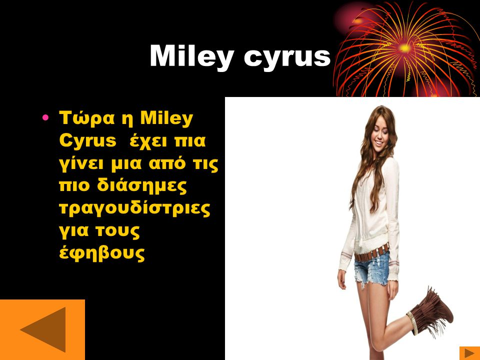 Video ths Miley Cyrus!! YouTube - Miley Cyrus - 7 Things