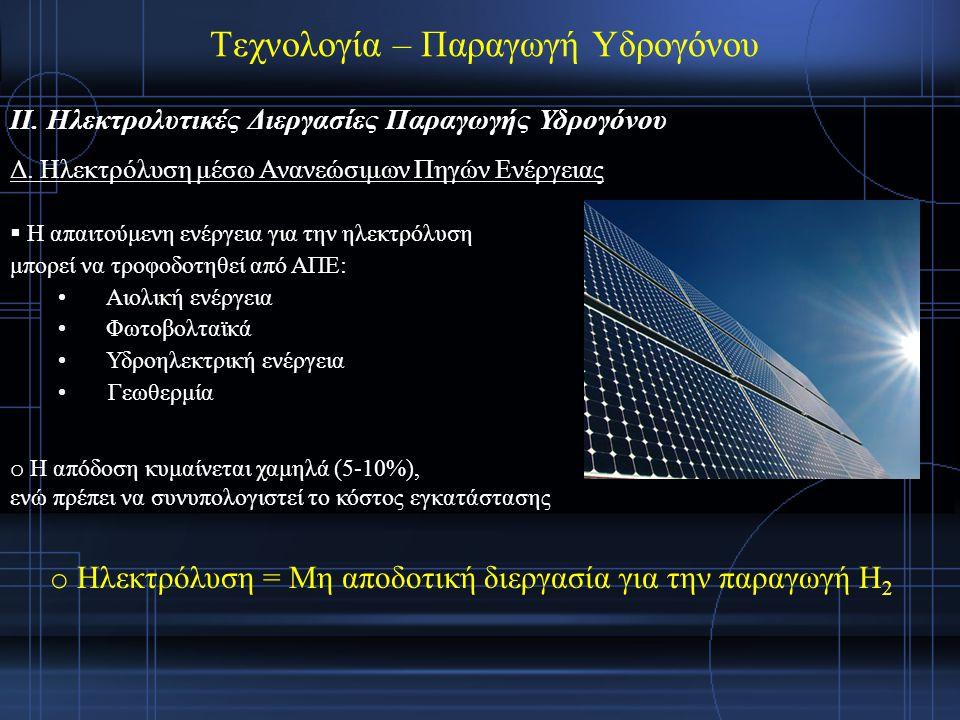 ΙΙ.Ηλεκτρολυτικές Διεργασίες Παραγωγής Υδρογόνου Δ.
