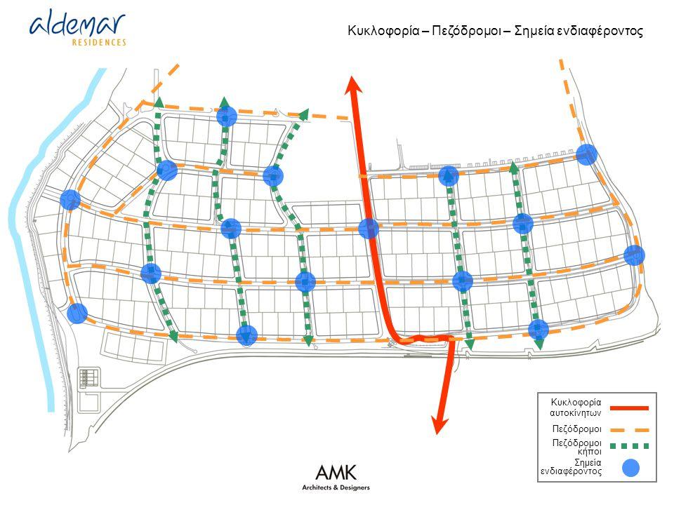 Κυκλοφορία – Πεζόδρομοι – Σημεία ενδιαφέροντος Πεζόδρομοι Κυκλοφορία αυτοκίνητων Πεζόδρομοι κήποι Σημεία ενδιαφέροντος