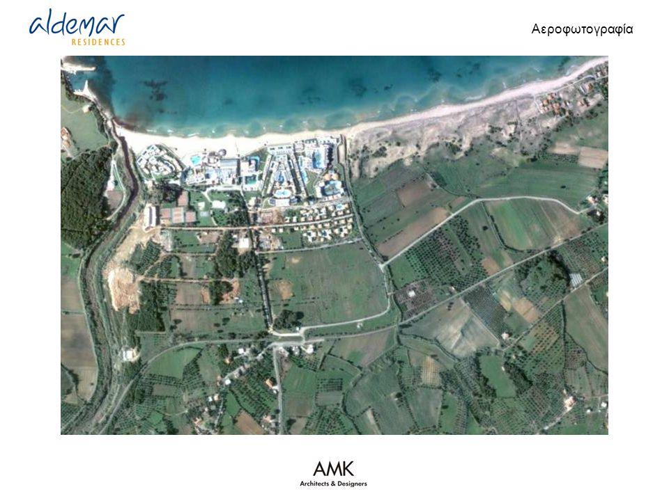 Αεροφωτογραφία με τοπογραφικό