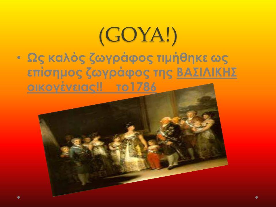 (GOYA!) Ως καλός ζωγράφος τιμήθηκε ως επίσημος ζωγράφος της ΒΑΣΙΛΙΚΗΣ οικογένειας!! το1786