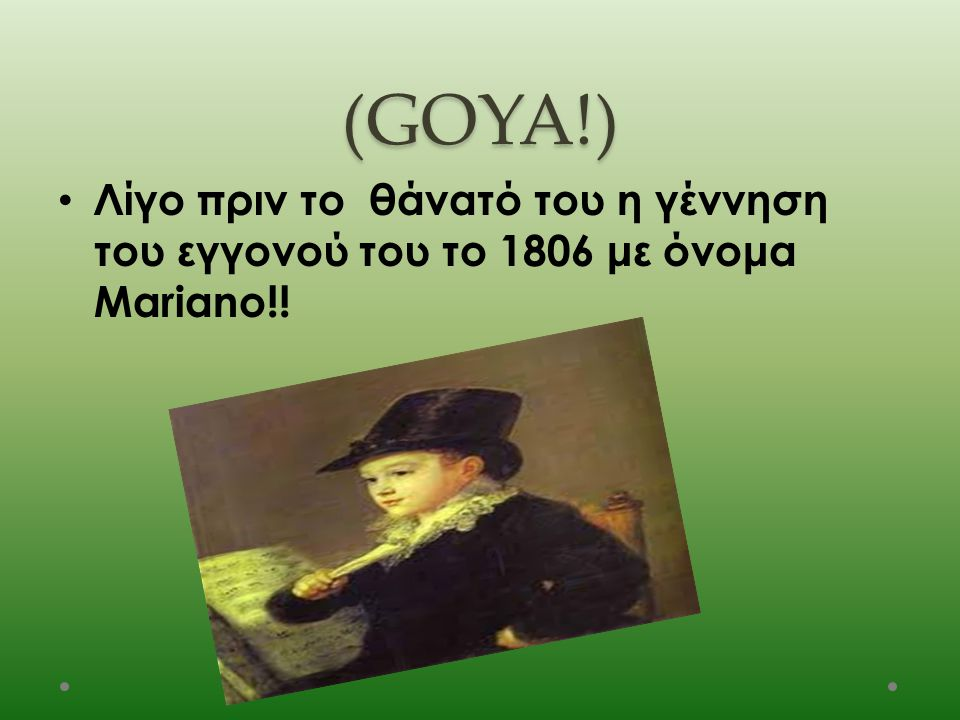 (GOYA!) Λίγο πριν το θάνατό του η γέννηση του εγγονού του το 1806 με όνομα Mariano!!