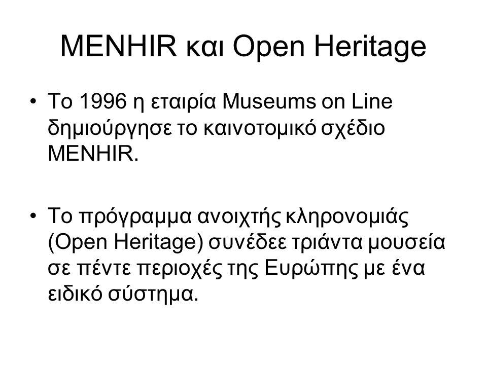 MENHIR και Open Heritage To 1996 η εταιρία Museums on Line δημιούργησε το καινοτομικό σχέδιο MENHIR.