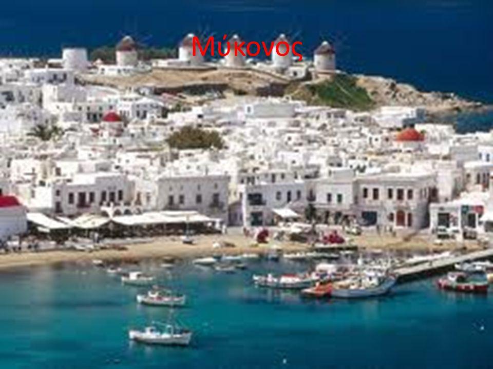 λίγα λόγια για το νησί Η Μύκονος είναι νησί του Αιγαίου Πελάγους και ανήκει στις Κυκλάδες.