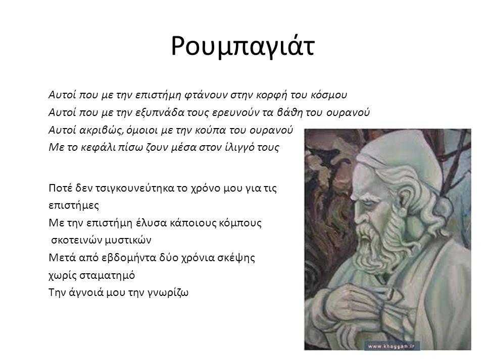 Βιβλιογραφία Η ιστορία των μαθηματικών Ν.