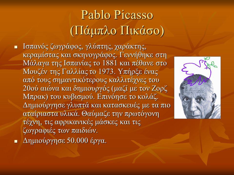 Pablo Picasso (Πάμπλο Πικάσο) Ισπανός ζωγράφος, γλύπτης, χαράκτης, κεραμίστας και σκηνογράφος.