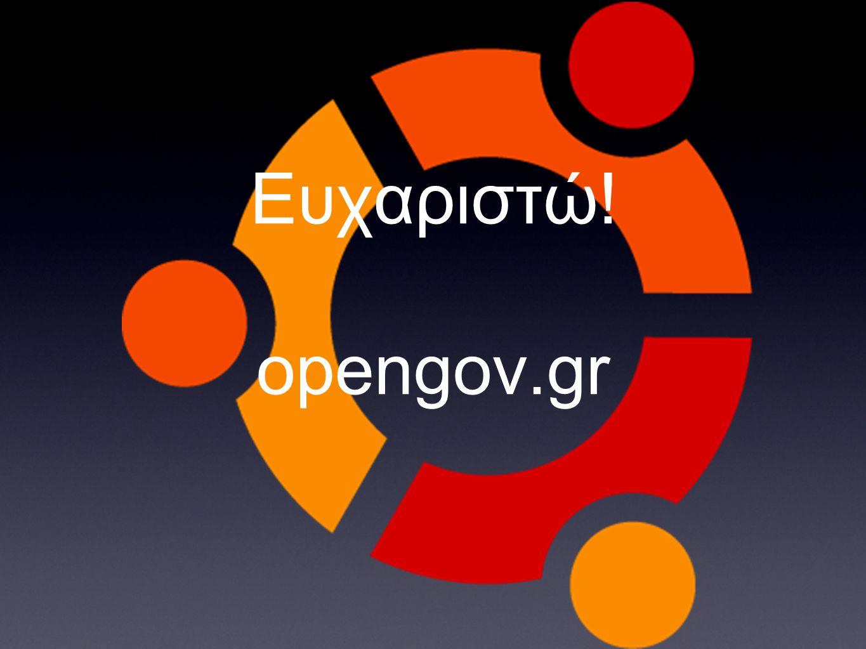 Ευχαριστώ! opengov.gr