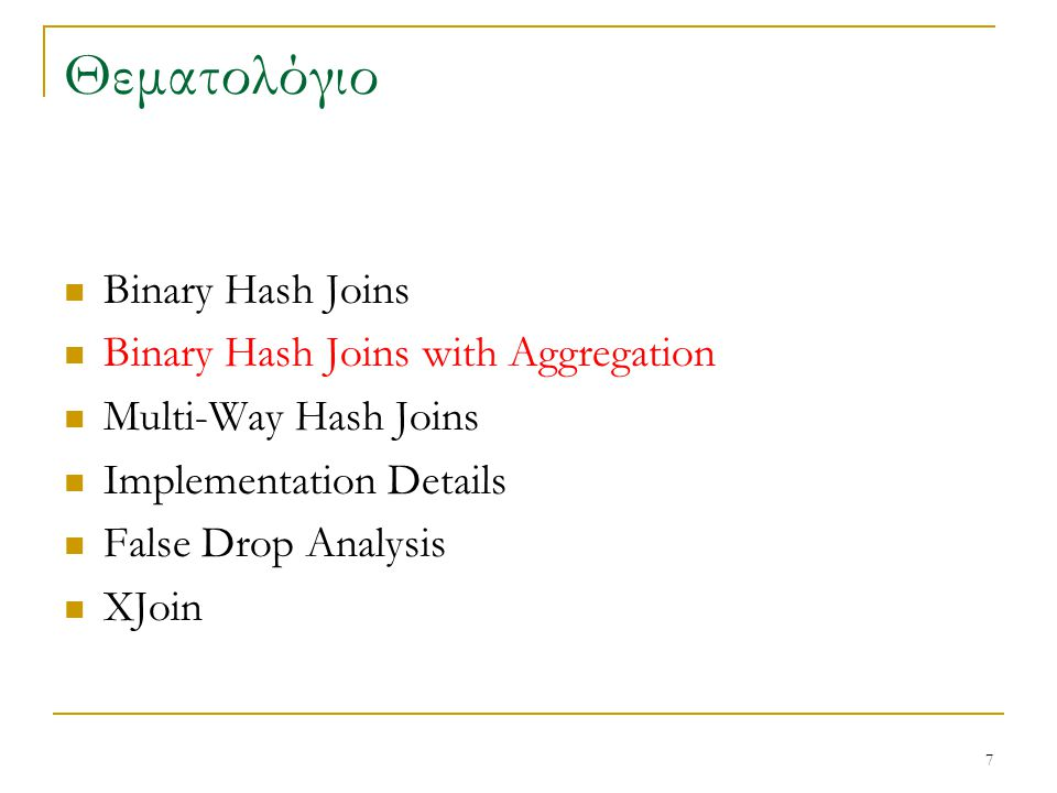 7 Θεματολόγιο Binary Hash Joins Binary Hash Joins with Aggregation Multi-Way Hash Joins Implementation Details False Drop Analysis XJoin