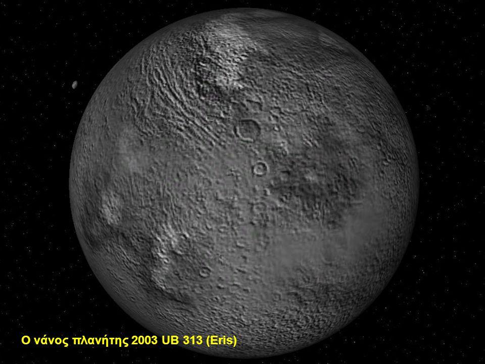 Σημερινή θέση του Voyager 1 (102 A-U)