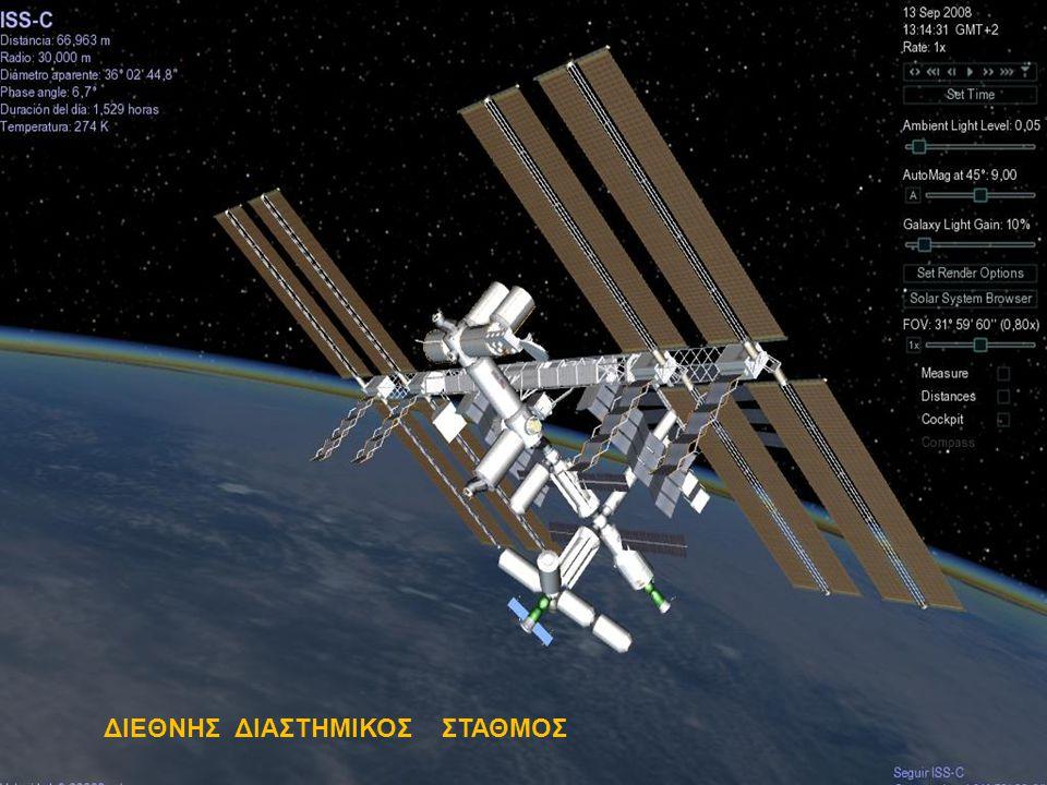 Το διαστημικό τηλεσκόπιο Hubble είναι ένα ρομποτικό τηλεσκόπιο που βρίσκεται στο εξωτερικό άκρο της ατμόσφαιρας, σε κυκλική τροχιά γύρω από τη γη, 593