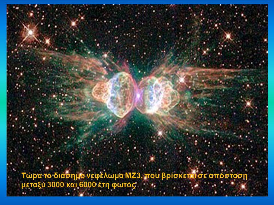 Πρώτα βλέπουμε τον Γαλαξία Σομπρέρο, αποκαλούμενο επίσης Μ 104, σε απόσταση περίπου 28 εκατομμύρια έτη φωτός που θεωρείται και η καλύτερη φωτογραφία που έχει λάβει το Hubble