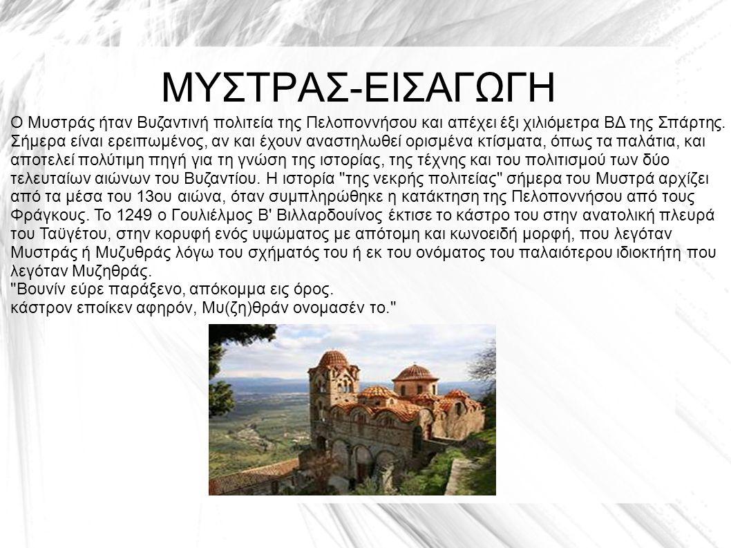 Άγιος Δημήτριος (Μητρόπολη)κτίσθηκε το 1310.