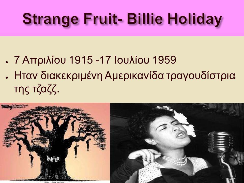 ● 7 Απριλίου 1915 -17 Ιουλίου 1959 ● Ηταν διακεκριμένη Αμερικανίδα τραγουδίστρια της τζαζζ.