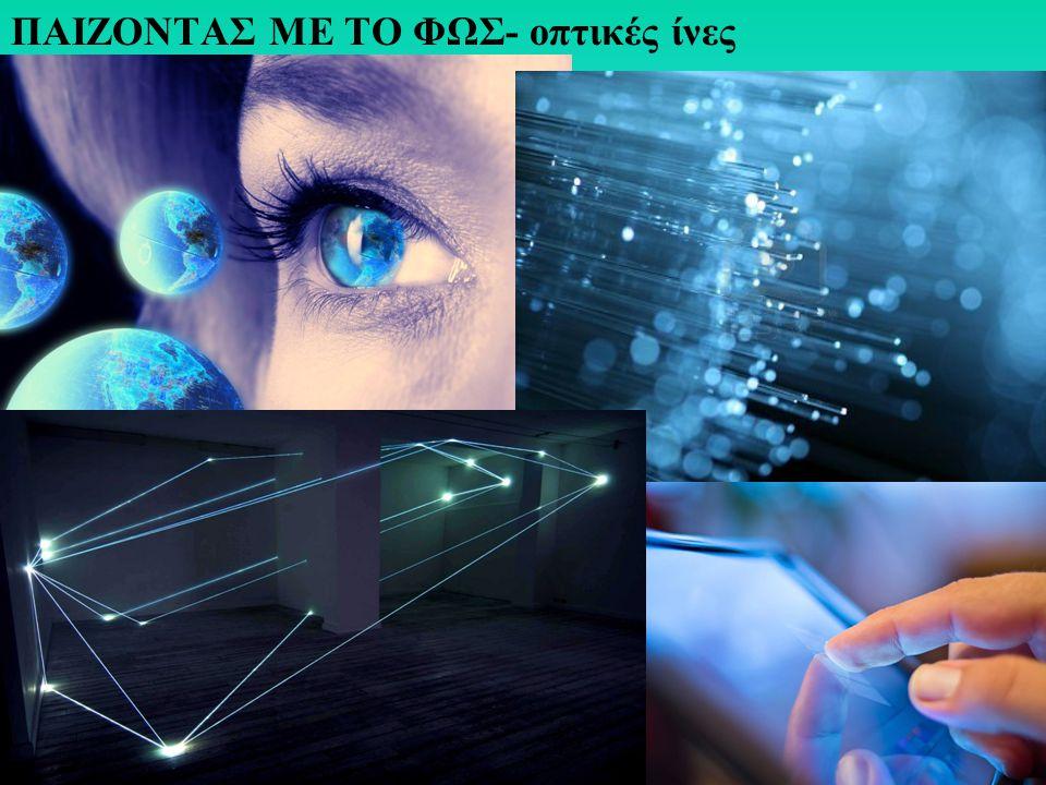 –Απ όλες τις παραπάνω τεχνολογίες, ο ηλεκτροεγκεφαλογράφος είναι ο πιο οικονομικός, ελαφρύς και αρκετά γρήγορος μηχανισμός για τη δημιουργία μιας συσκευής εμπορικά διαθέσιμης.