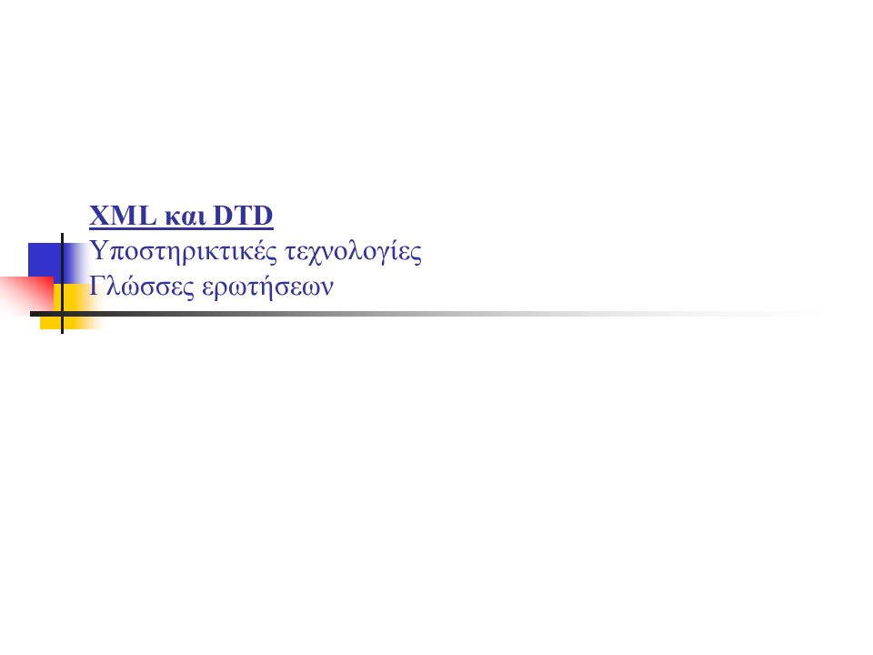 -23- XSLT: παράδειγμα Roux Combalusier 1976 Database Systems Smith 1999 Database Systems...