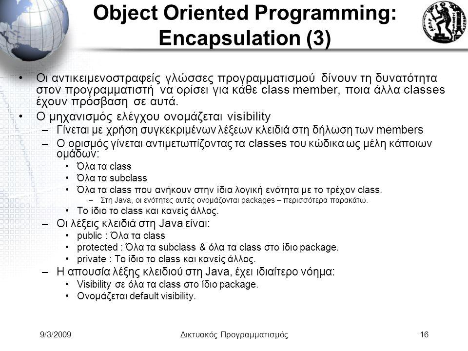 9/3/2009Δικτυακός Προγραμματισμός16 Object Oriented Programming: Encapsulation (3) Οι αντικειμενοστραφείς γλώσσες προγραμματισμού δίνουν τη δυνατότητα