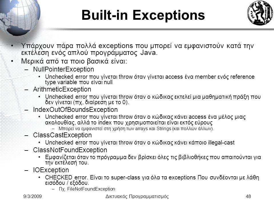 9/3/2009Δικτυακός Προγραμματισμός48 Built-in Exceptions Υπάρχουν πάρα πολλά exceptions που μπορεί να εμφανιστούν κατά την εκτέλεση ενός απλού προγράμμ