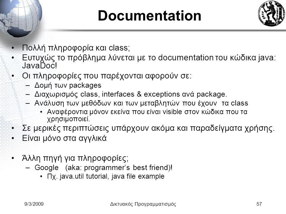 9/3/2009Δικτυακός Προγραμματισμός57 Documentation Πολλή πληροφορία και class; Ευτυχώς το πρόβλημα λύνεται με το documentation του κώδικα java: JavaDoc