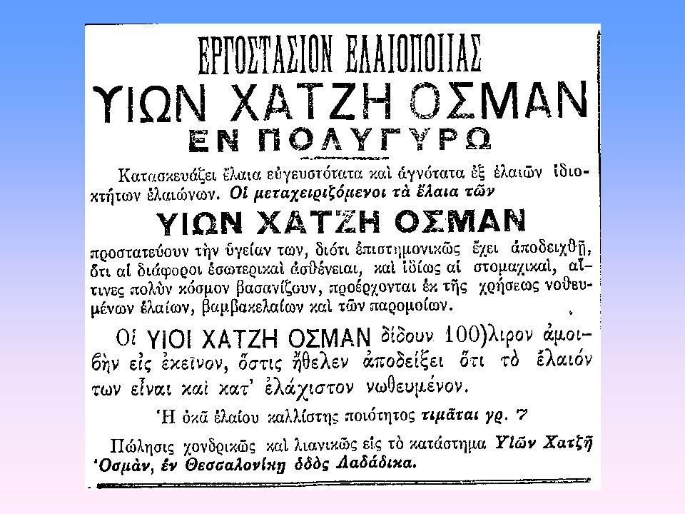 Λίγο πριν το μεσημέρι της ίδιας μέρας, οι Αθηναίοι πήγαιναν στο «Θησείον» για να απολαύσουν καφέ με θέα στην Ακρόπολη καθώς και για να ρίξουν μια ματιά σε κάποια εφημερίδα.