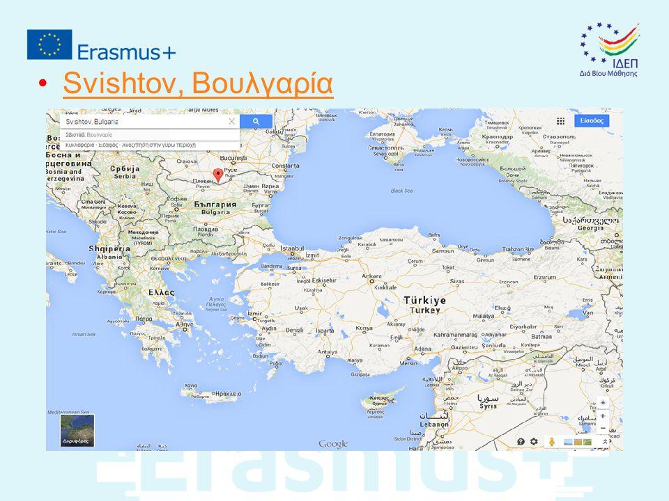 Svishtov, ΒουλγαρίαSvishtov, Βουλγαρία