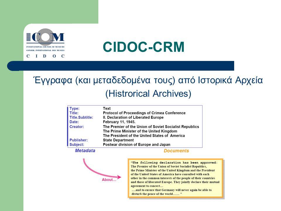 CIDOC-CRM Έγγραφα (και μεταδεδομένα τους) από Ιστορικά Αρχεία (Histrorical Archives)