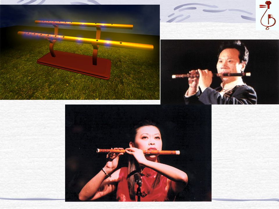 笛 Transverse bamboo flute with buzzing membrane