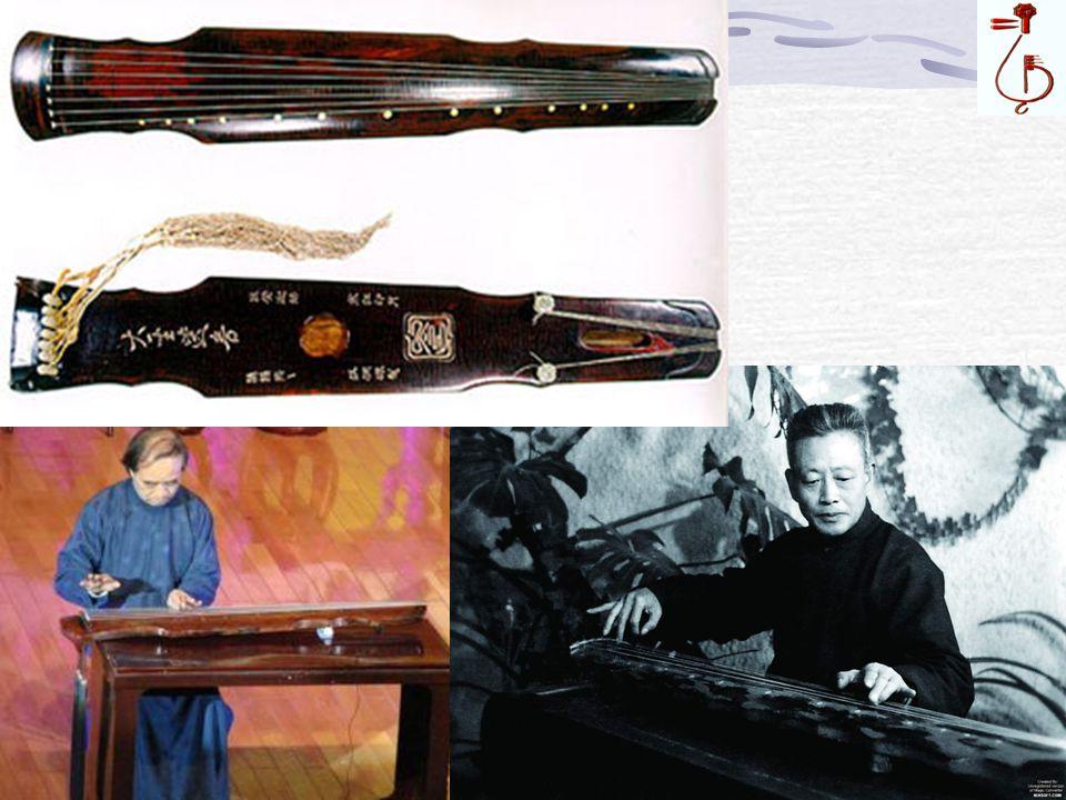 琴 Seven-stringed zither