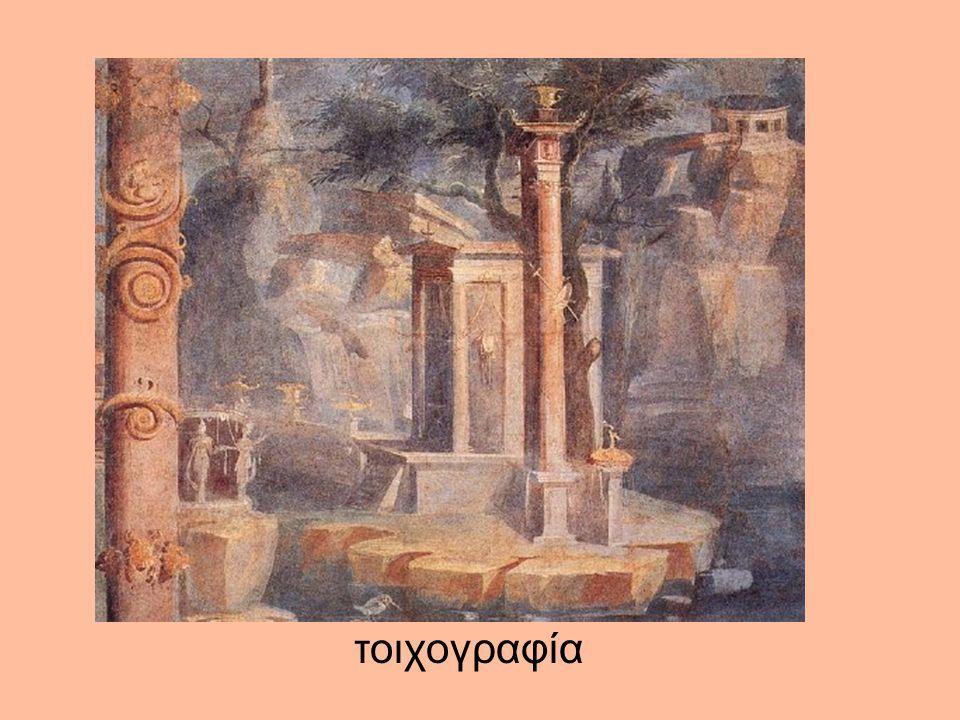 τοιχογραφία