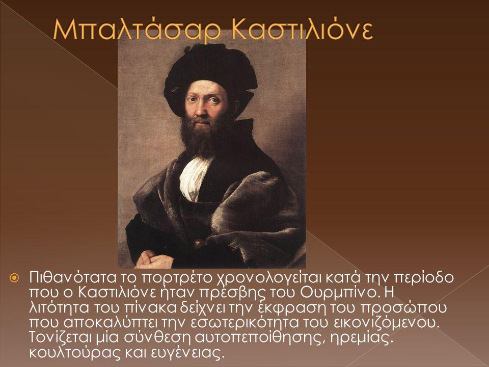  Πιθανότατα το πορτρέτο χρονολογείται κατά την περίοδο που ο Καστιλιόνε ήταν πρέσβης του Ουρμπίνο. Η λιτότητα του πίνακα δείχνει την έκφραση του προσ