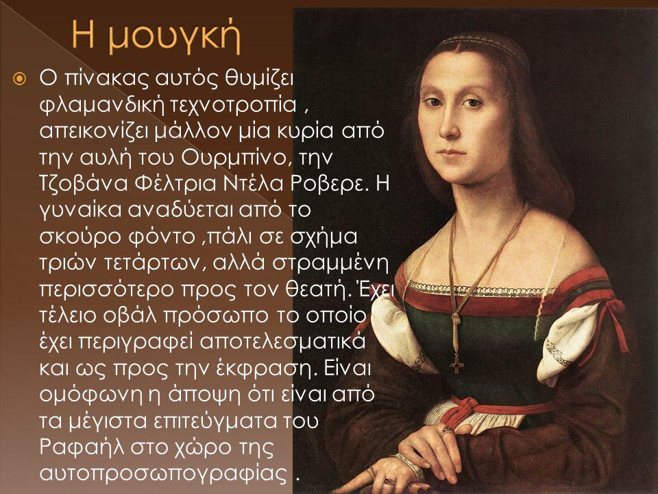  Ο πίνακας αυτός θυμίζει φλαμανδική τεχνοτροπία, απεικονίζει μάλλον μία κυρία από την αυλή του Ουρμπίνο, την Τζοβάνα Φέλτρια Ντέλα Ροβερε. Η γυναίκα