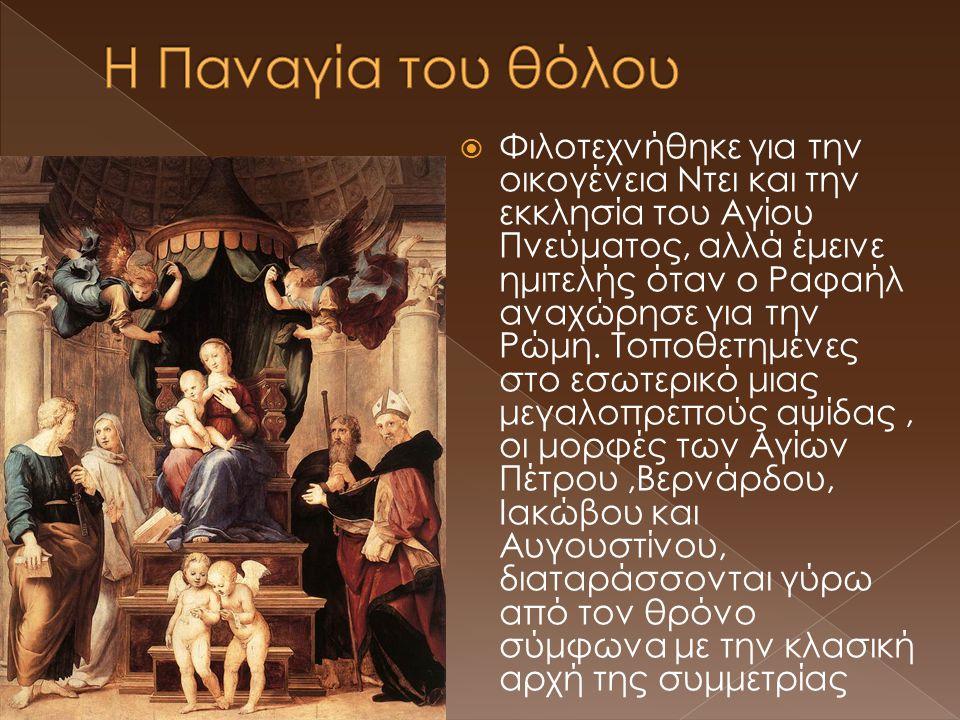  Φιλοτεχνήθηκε για την οικογένεια Ντει και την εκκλησία του Αγίου Πνεύματος, αλλά έμεινε ημιτελής όταν ο Ραφαήλ αναχώρησε για την Ρώμη. Τοποθετημένες