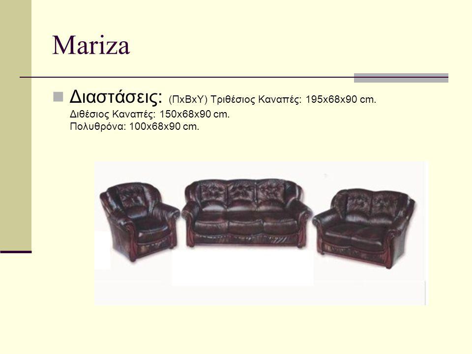 Mariza Διαστάσεις: (ΠxΒxΥ) Τριθέσιος Καναπές: 195x68x90 cm. Διθέσιος Καναπές: 150x68x90 cm. Πολυθρόνα: 100x68x90 cm.