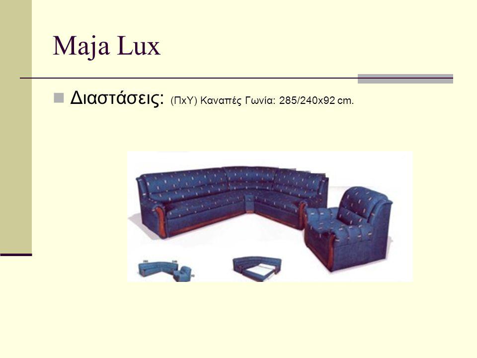 Maja Lux Διαστάσεις: (ΠxY) Καναπές Γωνία: 285/240x92 cm.