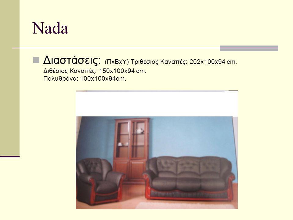 Anja Διαστάσεις: (ΠxΒxΥ) Τριθέσιος Καναπές:207x95x95 cm.