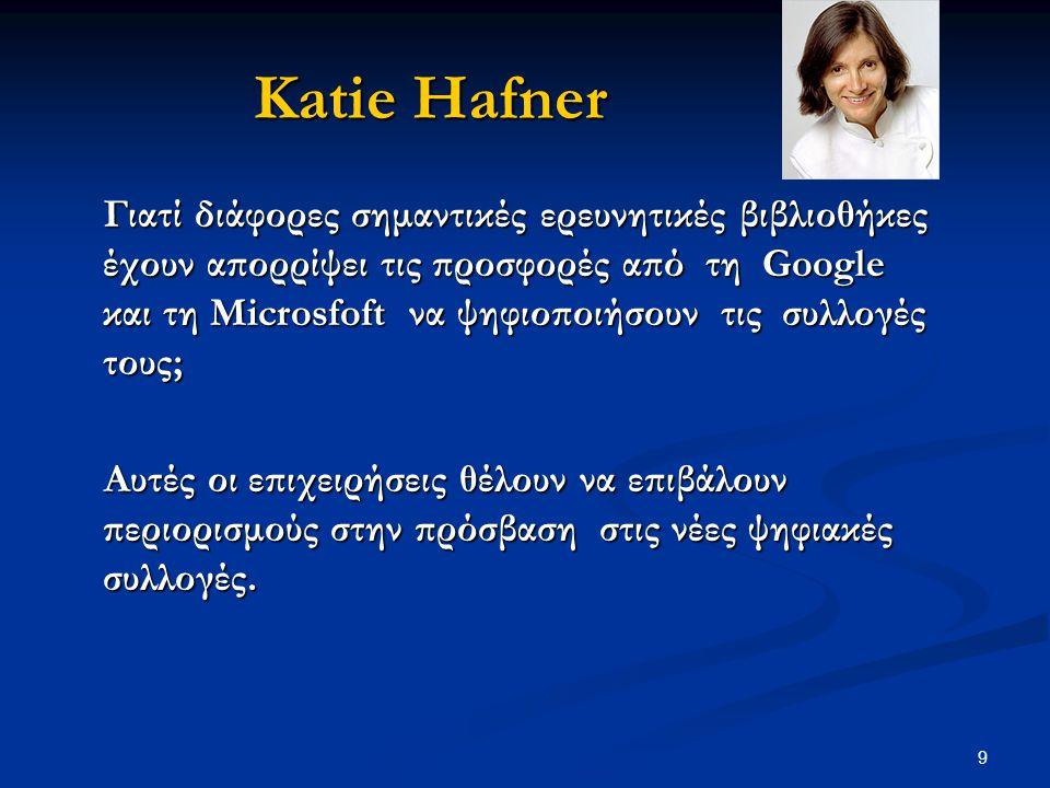 9 Katie Hafner Γιατί διάφορες σημαντικές ερευνητικές βιβλιοθήκες έχουν απορρίψει τις προσφορές από τη Google και τη Microsfoft να ψηφιοποιήσουν τις συ