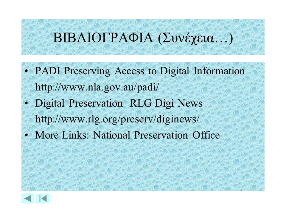 ΒΙΒΛΙΟΓΡΑΦΙΑ (Συνέχεια…) PADI Preserving Access to Digital Information http://www.nla.gov.au/padi/ Digital Preservation RLG Digi News http://www.rlg.org/preserv/diginews/ More Links: National Preservation Office