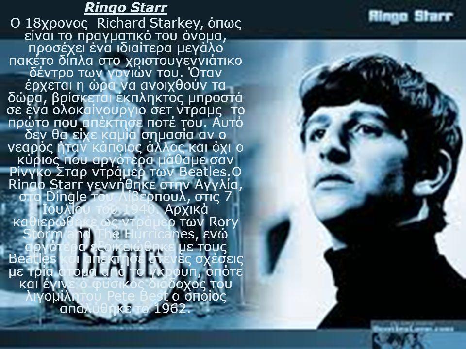 Ringo Starr Ο 18χρονος Richard Starkey, όπως είναι το πραγματικό του όνομα, προσέχει ένα ιδιαίτερα μεγάλο πακέτο δίπλα στο χριστουγεννιάτικο δέντρο τω